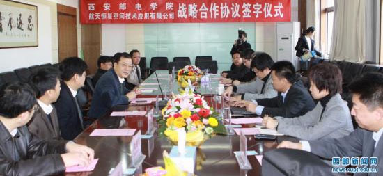 http://yjy.xupt.edu.cn/upLoad/news/month_1105/201105141446477508.jpg