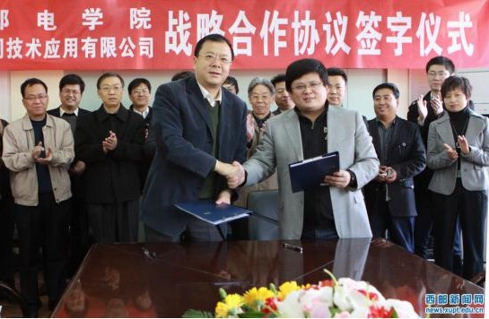 http://yjy.xupt.edu.cn/upLoad/news/month_1105/201105141447346167.jpg